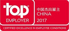 LANXESS recognized as one of China's Top Employers for 2017